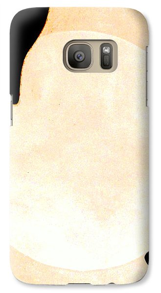 Galaxy Case featuring the painting I Will Love You Forever by Bill OConnor