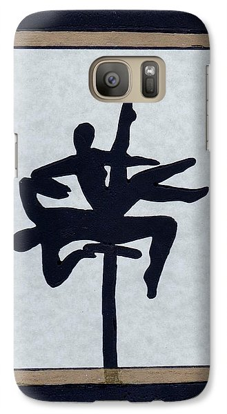 Galaxy Case featuring the mixed media In Perfect Balance by Barbara St Jean