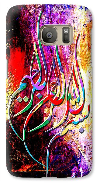 Islamic Caligraphy 002 Galaxy Case by Catf