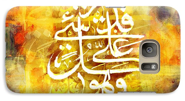 Islamic Calligraphy 015 Galaxy Case by Catf