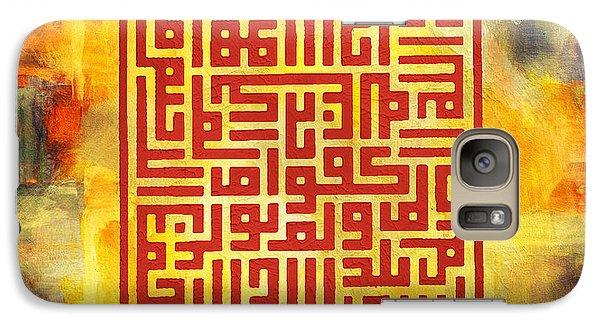 Islamic Calligraphy 016 Galaxy S7 Case