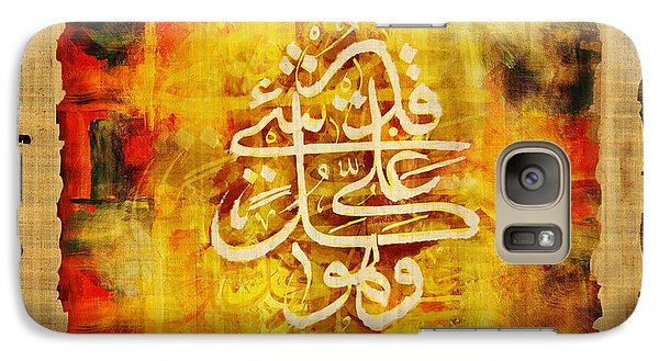 Islamic Calligraphy 030 Galaxy S7 Case by Catf