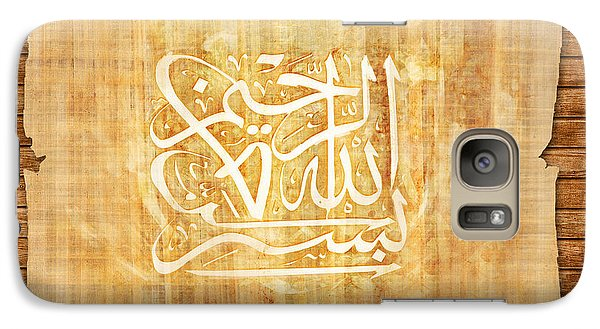 islamic Calligraphy 032 Galaxy Case by Catf