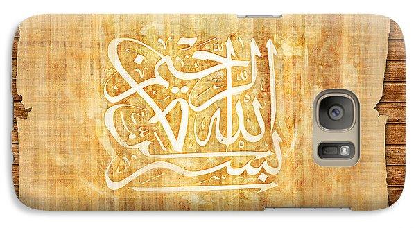islamic Calligraphy 032 Galaxy S7 Case