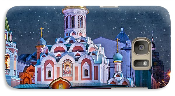 Kazan Cathedral. Red Square. Moscow Russia Galaxy S7 Case