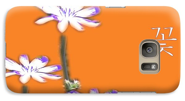 Galaxy Case featuring the mixed media Korean Flower by Terence Morrissey