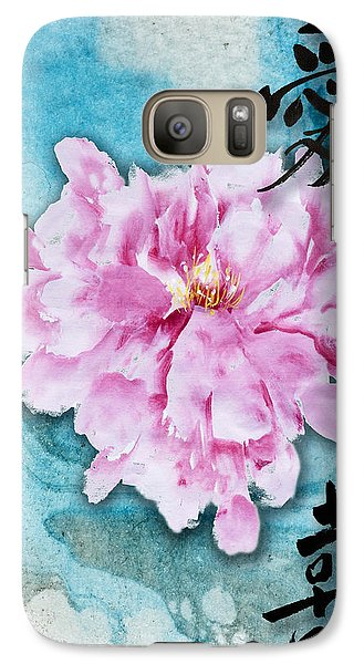 Galaxy Case featuring the mixed media Love Double Happiness With Red Peony by Peter v Quenter