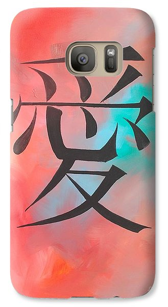Galaxy Case featuring the painting Love by PainterArtist FIN
