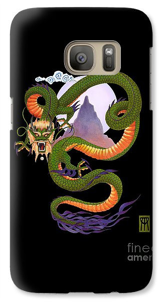 Lunar Chinese Dragon On Black Galaxy Case by Melissa A Benson
