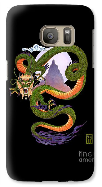 Lunar Chinese Dragon On Black Galaxy S7 Case by Melissa A Benson