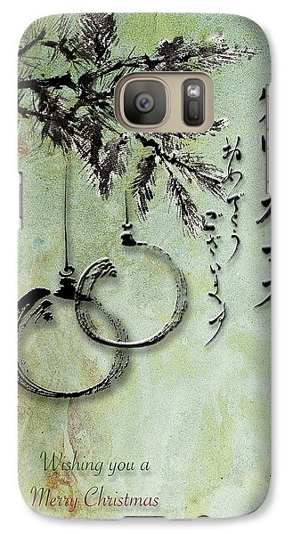 Galaxy Case featuring the painting Merry Christmas Japanese Calligraphy Greeting Card by Peter v Quenter