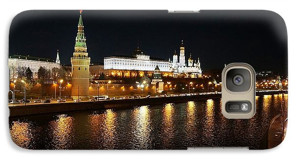 Galaxy Case featuring the photograph Moscow River by Julia Ivanovna Willhite