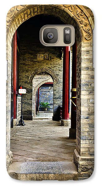 Galaxy Case featuring the photograph Moslem Door Xi'an China by Sally Ross
