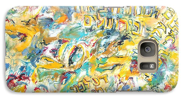 Galaxy Case featuring the painting Next Year In Jerusalem by Esther Newman-Cohen