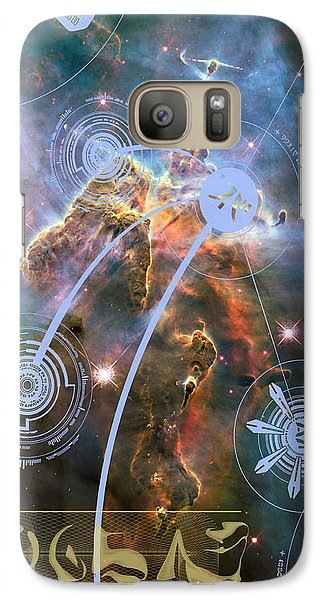 Galaxy Case featuring the photograph No. 5 Alien Greeting Card by Robert Kernodle