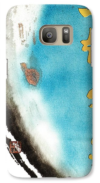 Galaxy Case featuring the mixed media One Moment Thousand Gold - Every Moment Is Precious by Peter v Quenter