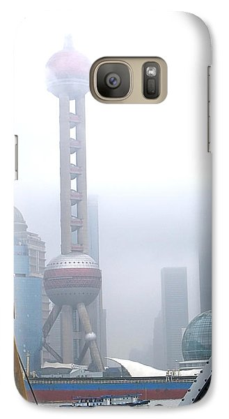 Galaxy Case featuring the photograph Oriental Pearl Tower Under Fog by Nicola Nobile