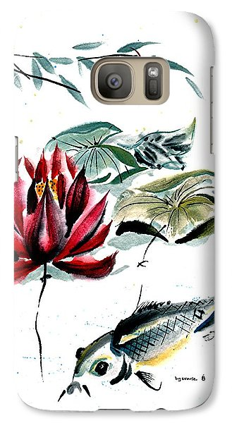 Galaxy Case featuring the painting Resting Place by Bill Searle