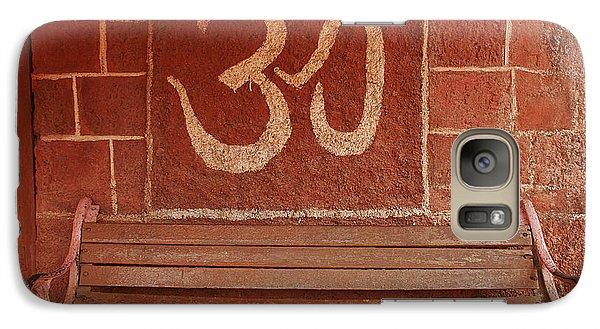 Galaxy Case featuring the photograph Skc 0316 Welcome The Gods by Sunil Kapadia