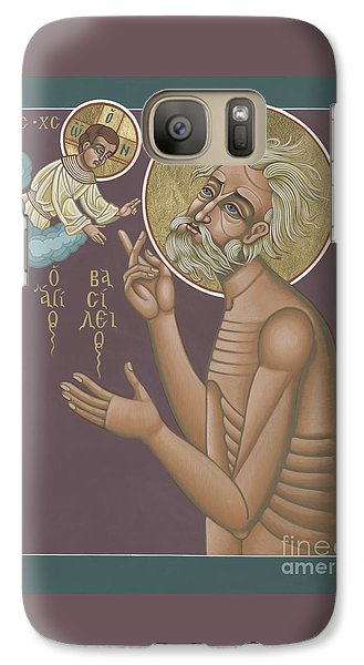 Galaxy Case featuring the painting St. Vasily The Holy Fool 246 by William Hart McNichols