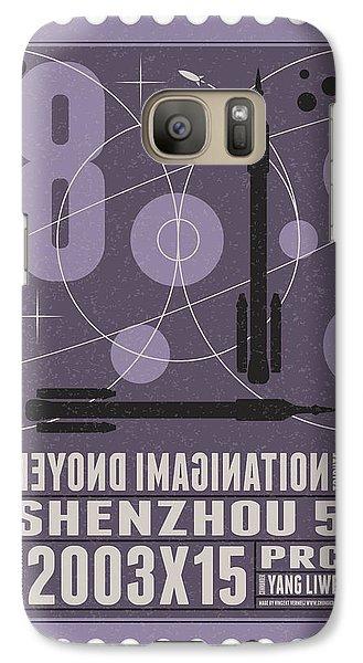 Science Fiction Galaxy S7 Case - Starschips 08-poststamp - Shenzhou 5 by Chungkong Art