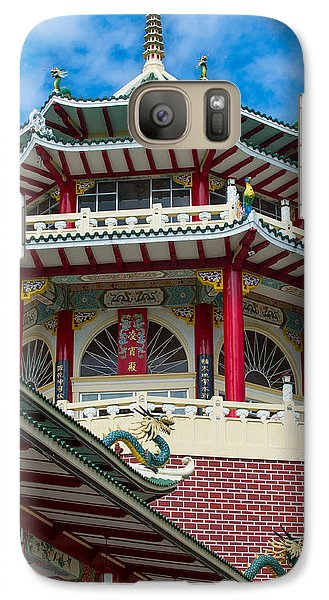 Galaxy Case featuring the photograph Taoist Temple Cebu Philippines by Avian Resources