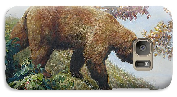 Galaxy Case featuring the painting Tasty Raspberries For Our Bear by Svitozar Nenyuk