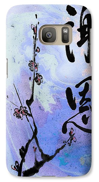Galaxy Case featuring the mixed media Thank You Shaon Gratitude by Peter v Quenter