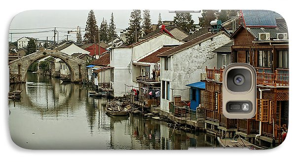 Galaxy Case featuring the photograph The Asian Venice  by Lucinda Walter