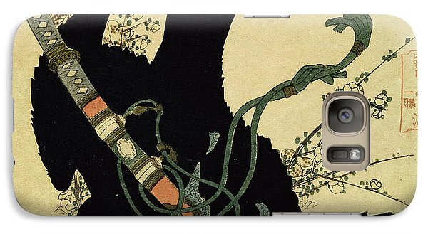 The Little Raven With The Minamoto Clan Sword Galaxy Case by Katsushika Hokusai