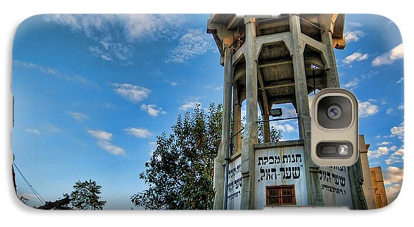 Galaxy Case featuring the photograph The Old Water Tower Of Tel Aviv by Ron Shoshani