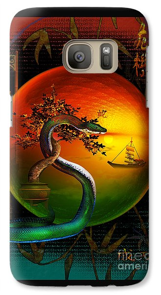 Galaxy Case featuring the digital art The Year Of The Snake by Shadowlea Is