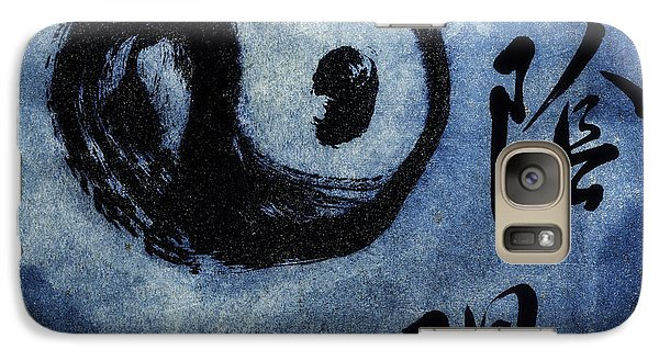Galaxy Case featuring the photograph Yin  Yang Brush Calligraphy by Peter v Quenter