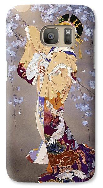 Crane Galaxy S7 Case - Yoi by Haruyo Morita