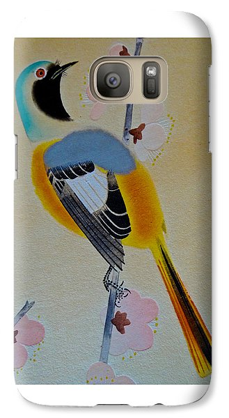 Galaxy Case featuring the photograph Bird Print by Julia Wilcox