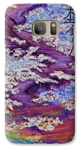 Galaxy Case featuring the painting Bridge Between Two Worlds-1 by Joy Braverman