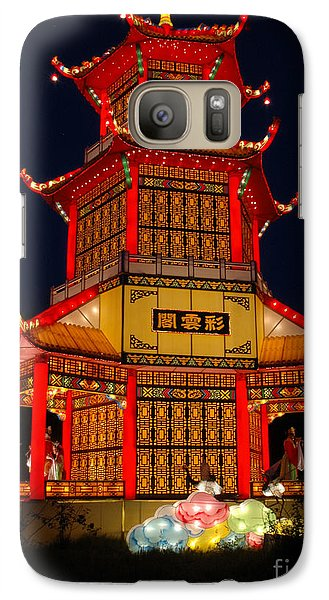 Galaxy Case featuring the photograph Lantern Lights by Vivian Christopher