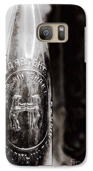 Galaxy Case featuring the photograph Vintage Beer Bottle #0854 by Andrey  Godyaykin