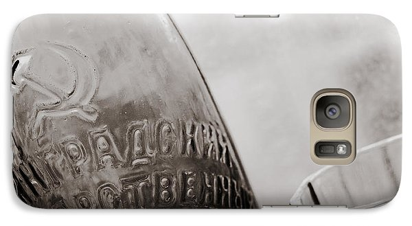 Galaxy Case featuring the photograph Vintage Beer Bottle Ussr by Andrey  Godyaykin