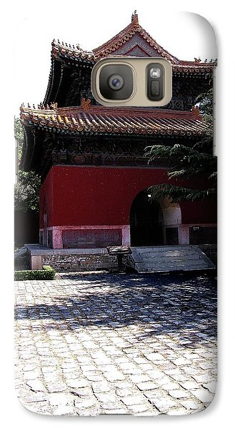 Galaxy Case featuring the photograph Beijing by Marti Green