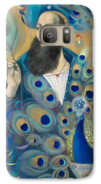 Aquarius Galaxy S7 Case by Annael Anelia Pavlova
