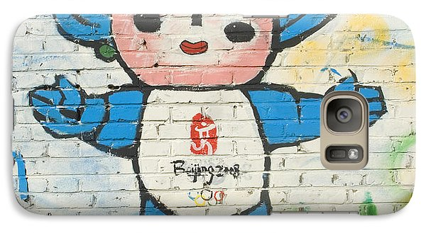 Galaxy Case featuring the photograph Bei Bei by R Thomas Berner