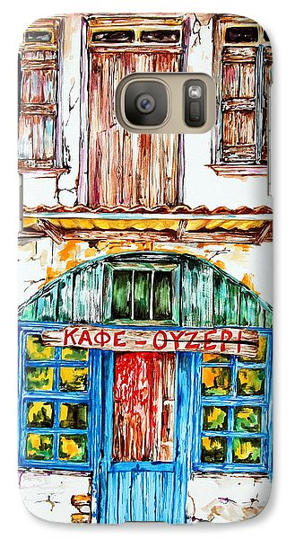 Galaxy Case featuring the painting Cafe Ouzeri by Maria Barry