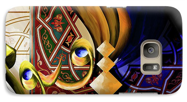 Galaxy Case featuring the painting Calligraphy 101 3 by Mawra Tahreem