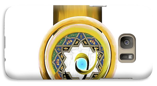 Galaxy Case featuring the painting Calligraphy 104 1 by Mawra Tahreem