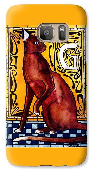 Chocolate Delight - Havana Brown Cat - Cat Art By Dora Hathazi Mendes Galaxy S7 Case