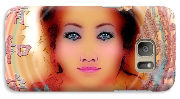 Galaxy Case featuring the photograph Clarity Harmony Tranquility by Barbara Tristan