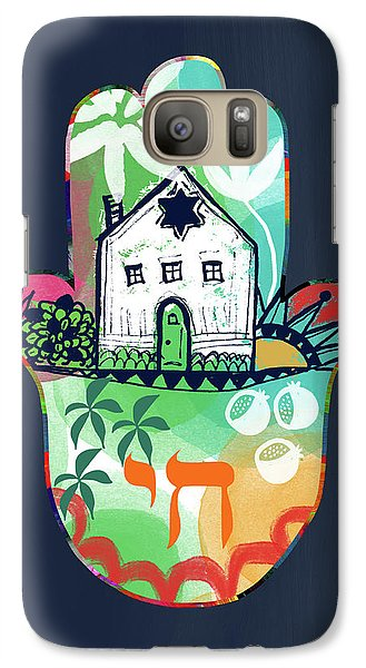 Galaxy Case featuring the mixed media Colorful Home Hamsa- Art By Linda Woods by Linda Woods
