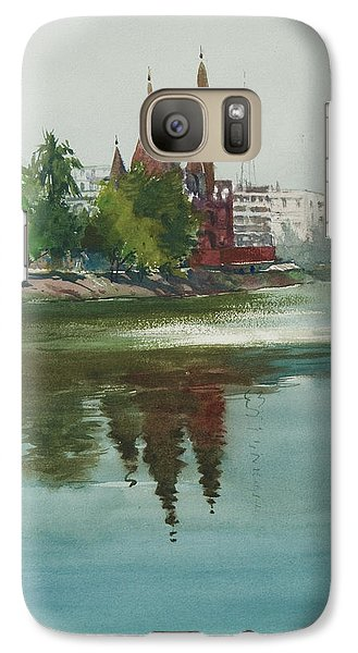 Galaxy Case featuring the painting Dhanmondi Lake 04 by Helal Uddin