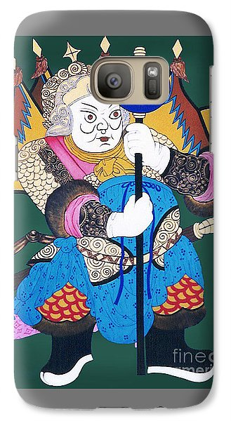 Galaxy Case featuring the painting Door Guard No.1 by Fei A